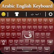 Easy Arabic English Keyboard with emoji keypad APK icon