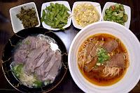 金大碗台灣牛肉麵館