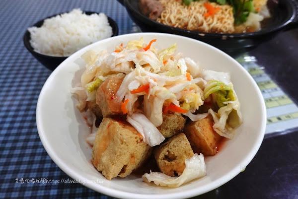 阿信手工臭豆腐專賣店