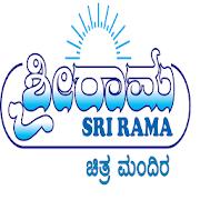 Sri Rama Chitra Mandir