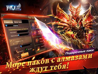 Game MU Origin - RU APK for Windows Phone