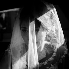 Fotógrafo de bodas Fabian Gonzales (feelingrafia). Foto del 04.06.2018