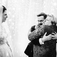 Wedding photographer Lucia Kerida (keridafoto). Photo of 25.02.2019