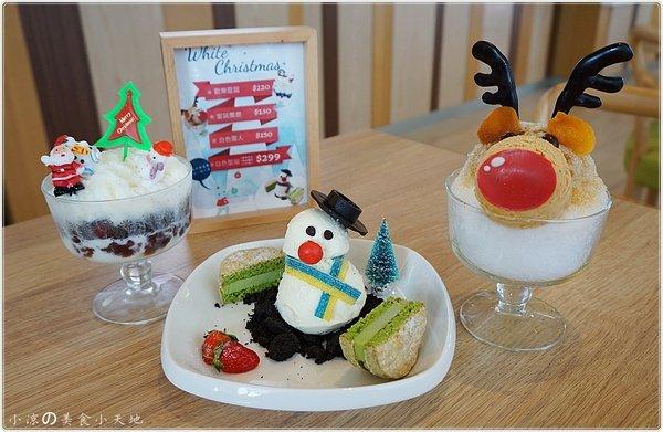 法雅花園冰品甜點║逢甲熱門甜點。聖誕限定冰品,雪人/麋鹿陪你歡慶聖誕節。。可愛爆表你捨得吃嗎?