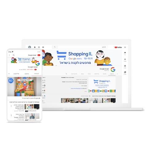מחשב נייד וטלפון עם YouTube