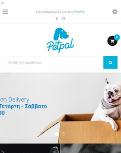 Petpal Shop for PC-Windows 7,8,10 and Mac apk screenshot 2