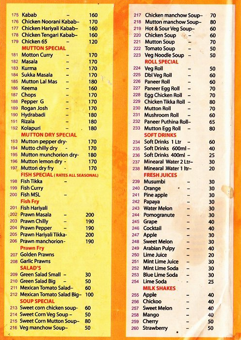 Nile Garden Restaurant menu 3