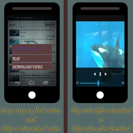 玩免費媒體與影片APP|下載VDEPro - 動画ダウンロード&編集 app不用錢|硬是要APP