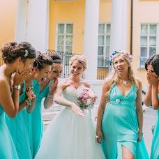 Wedding photographer Mariya Kostina (MashaKostina). Photo of 20.10.2016