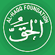 Download Al-Haqq Foundation For PC Windows and Mac