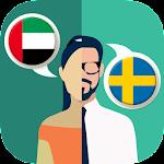 Arabic-Swedish Translator Icon