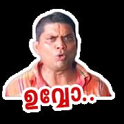 Malayalam Meme Stickers for WhatsApp