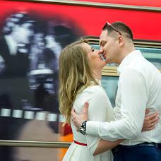 Wedding photographer Tatyana Sytova (TaniS). Photo of 16.05.2018