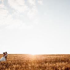 Wedding photographer Diana Fogel (DianaFogel). Photo of 04.12.2017