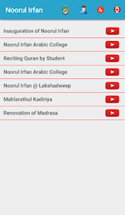 Noorul Irfan Arabic College- screenshot thumbnail