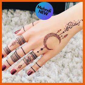 Eid Mehndi Designs 2019 (Offline)
