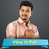 Vijay's Puli