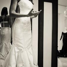 Wedding photographer Maïté Domec (domec). Photo of 21.07.2015