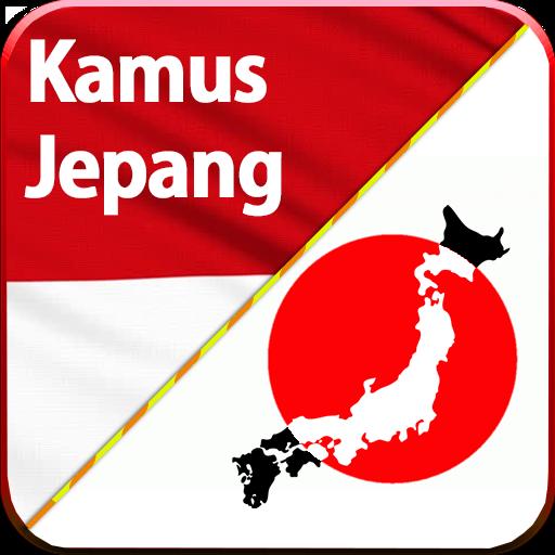 Indonesian Jepanese Dictionary