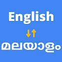 English to Malayalam Translator 🇮🇳 icon