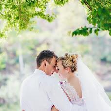 Wedding photographer Darina Zdorenko (gorodinskaj). Photo of 05.06.2018