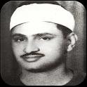 القرآن الكريم بصوت محمد صديق icon