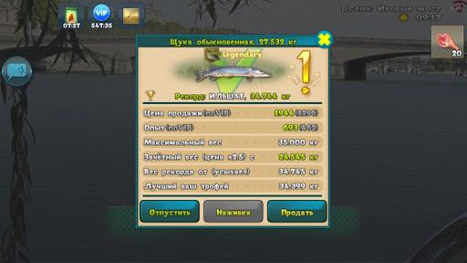 World of Fishers, Fishing game screenshot 5