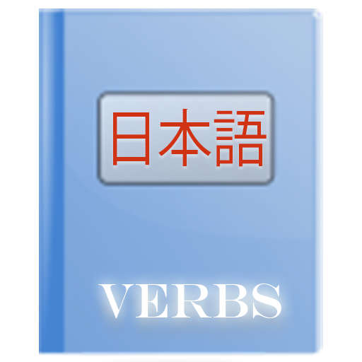Japanese Verbs - Apps on Google Play