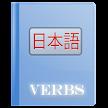 Japanese Verbs APK