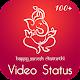Ganesh chaturthi video status, Ganesh video status Download on Windows