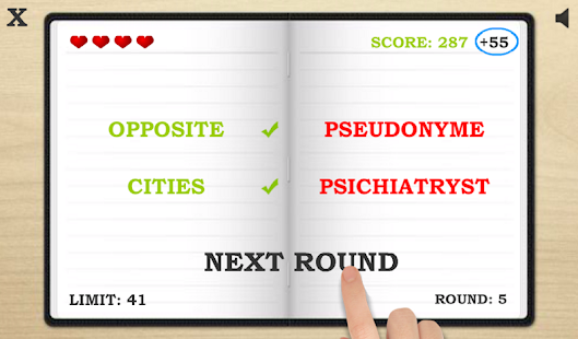 Spelling Book PRO Screenshot