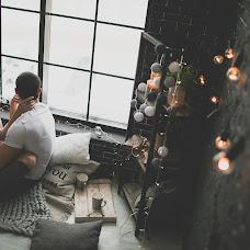 Wedding photographer Tatyana Starkova (starkovaphoto). Photo of 31.01.2018