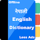 Nepali to English Dictionary (Offline & Online) for PC Windows 10/8/7