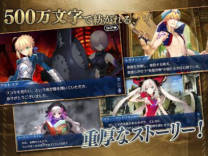 Fate/Grand Order (JP) Mod Apk 2.37.2 (MENU MOD) 7