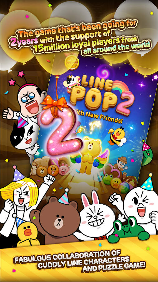 LINE POP2- screenshot