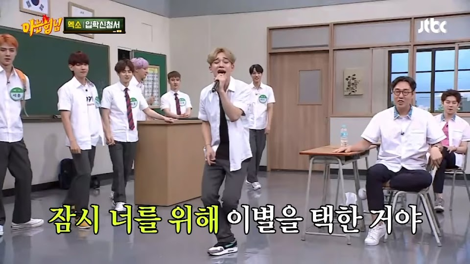 mostwatchedknowingbros_10
