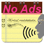 Voice Notes (No Ads) 3.60 (Paid)