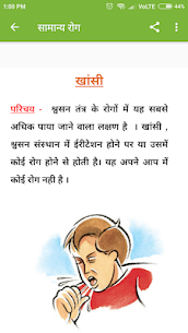 Medicine In Hindi App Download For Android 4