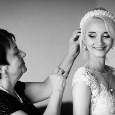 Wedding photographer Aleksandr Plitnik (xanderPR). Photo of 04.10.2017
