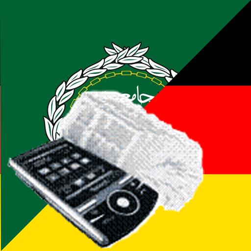 German Arabic Dictionary 教育 LOGO-阿達玩APP