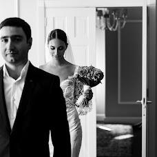 Wedding photographer Evgeniy Rubanov (Rubanov). Photo of 02.10.2018
