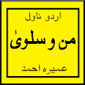 man o salwa full urdu novel-umera ahmed icon