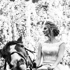 Wedding photographer Veronika Gaevskaya (bmphotography). Photo of 24.08.2018