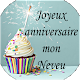 JOYEUX ANNIVERSAIRE NEVEU Download on Windows