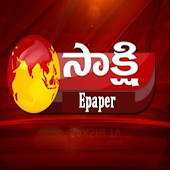 Sakshi Epaper - Telugu Android APK Download Free By Kiran Dev