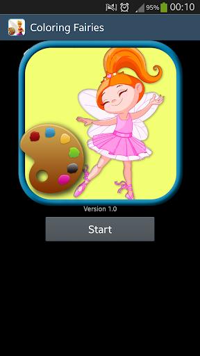 仙女著色網頁遊戲
