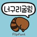 AaRacoonGulim™ Korean Flipfont icon
