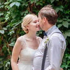 Wedding photographer Darya Lvova (Skolopendra). Photo of 13.09.2015