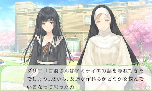 FLOWERS (分割購入) screenshot 5