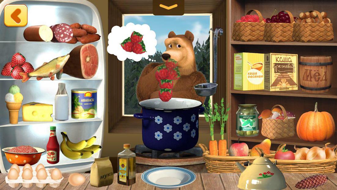 Masha and Bear: Cooking Dash screenshot 6